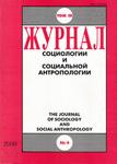 2000 Volume III