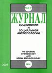 2002 Volume V