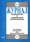 2005 Volume VIII