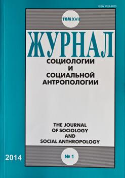 No 1 Vol XVI