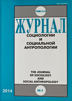 No 3 Vol XVII