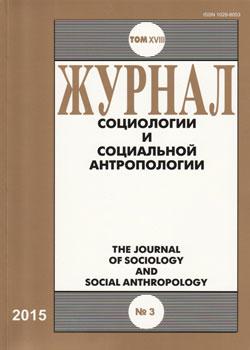 № 3 (80) Volume XIX