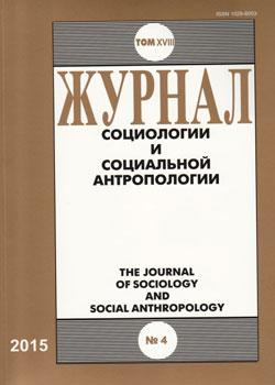 No 4 Volume XVIII