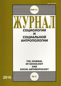 No 2 Vol XIX