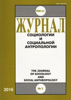 No 3 Vol XIX