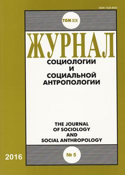 № 5 (88) Volume XIX