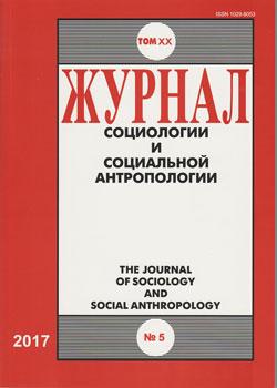 № 5 (93) Volume XX