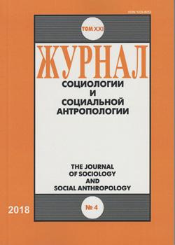 No 4 Volume XXI