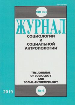 No 4 Volume XXII