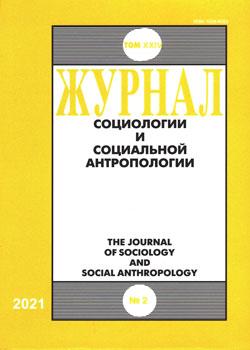 No 2 Volume XXIV
